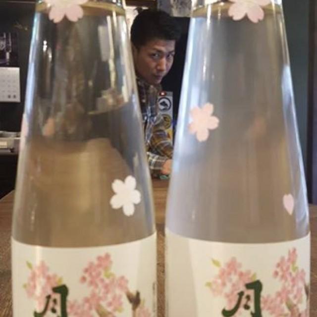スパークリング日本酒の「淡薫泡」から春限定さくらが来ましたー!
