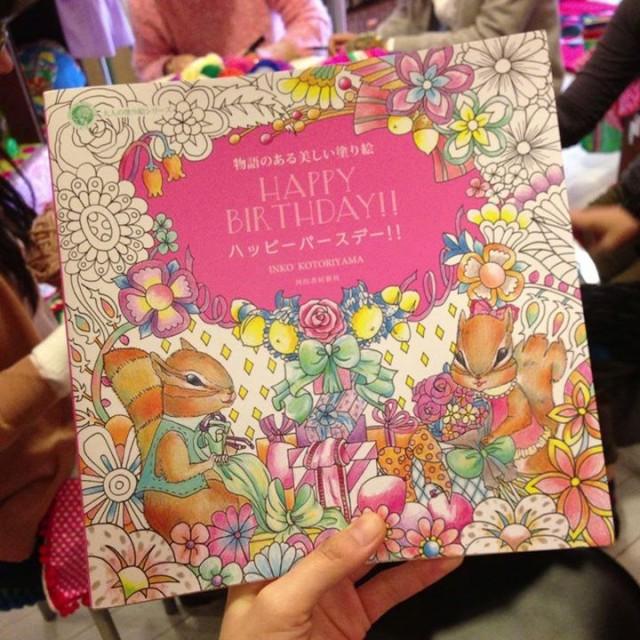 そして、いん子先生の大人の塗り絵本の第二弾が大好評発売中!!(≧∇≦)めっちゃ可愛いです❤