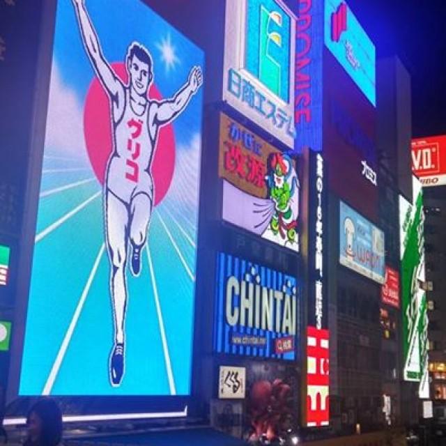 【今夜は大阪・箕面ビールが美味しい!】