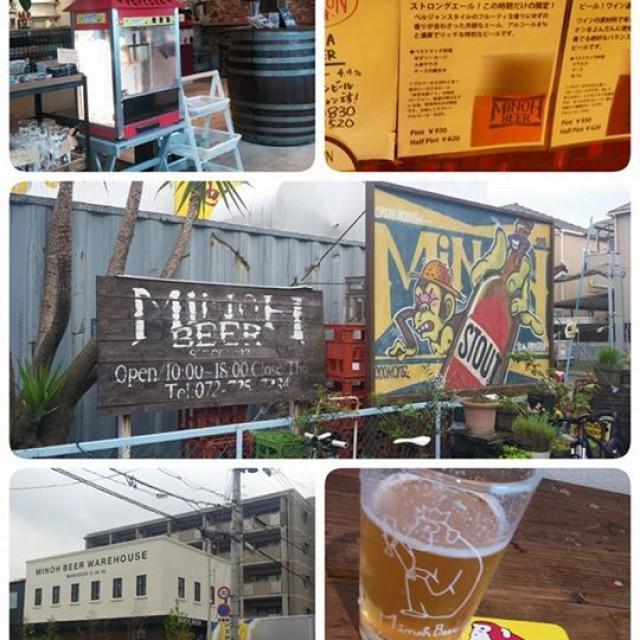 【告知!この週末は箕面ビール祭!】