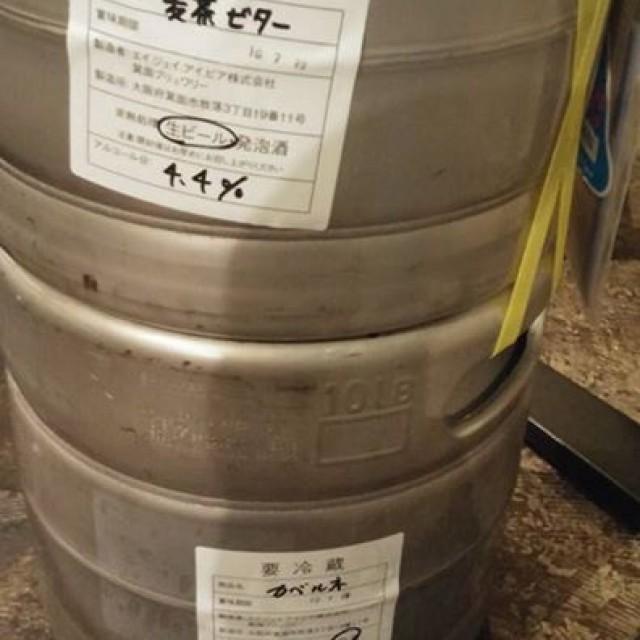 【来たぜ箕面ビール!】