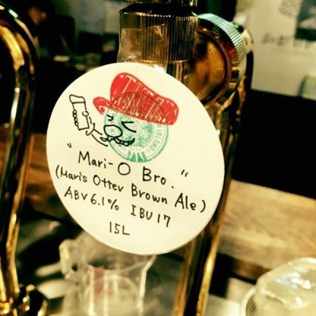 ノースアイランドから「Mari-O Bro.」開けちゃいました!