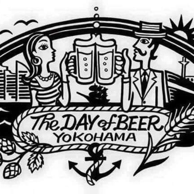 the day of beer