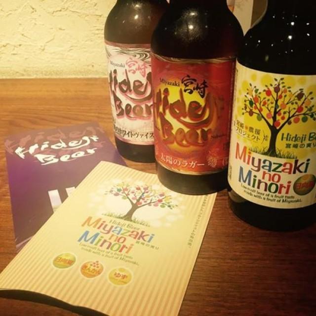ひなたキッチン4月のボトルビールは宮崎から「ひでじビール」!