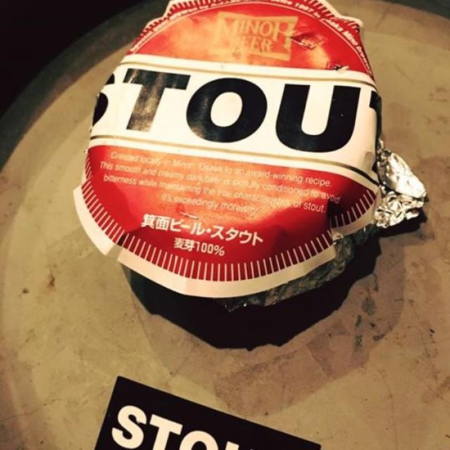 箕面ビールさんおめでとうございます!