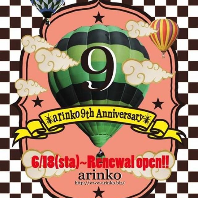 そしていよいよ今週末6/18(土)arinko Renewal OPENです!!