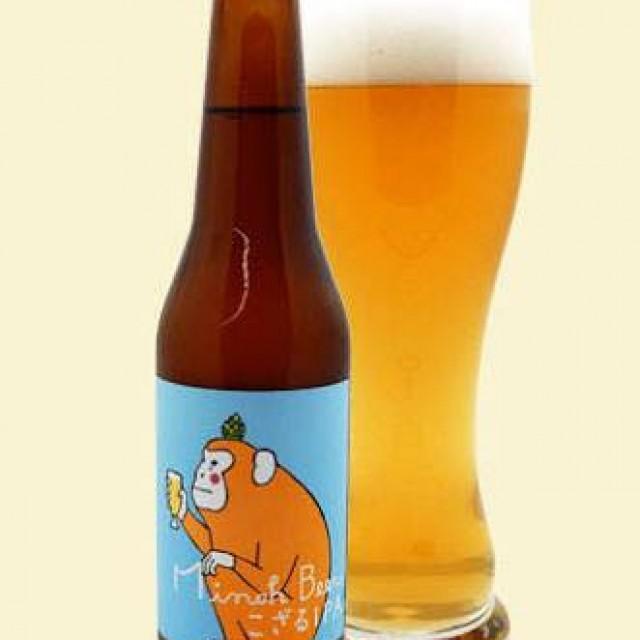 本日、大阪・箕面ビールから限定醸造「こざるIPA」開栓してますよ!
