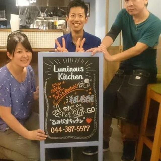 グランドオープン初日御来店のお客様、ありがとうございました!