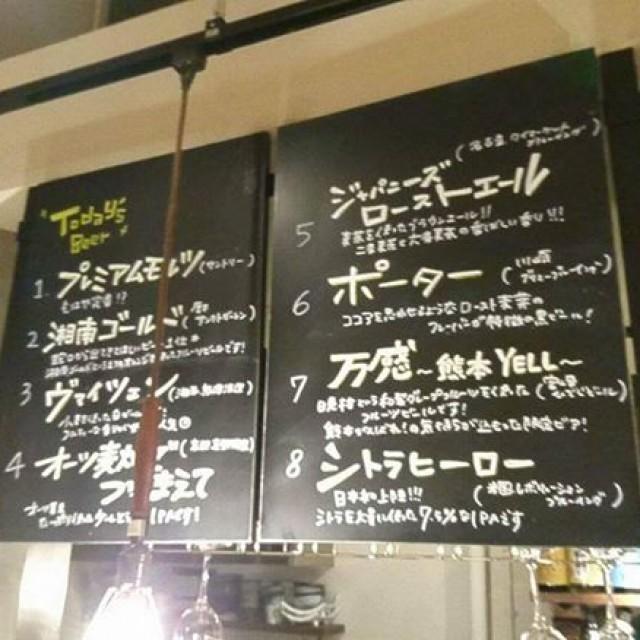 本日の開栓の樽生!! 本日は2樽!!