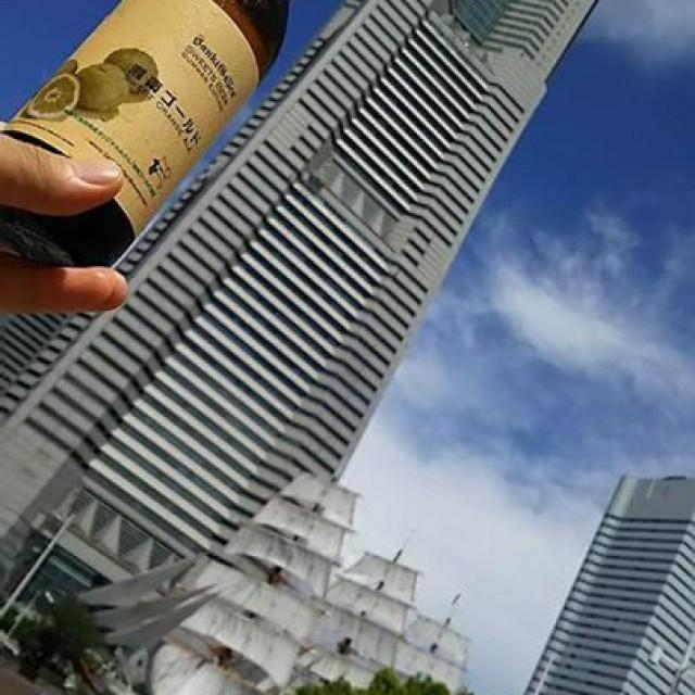 湘南ゴールドが1年中飲めます!