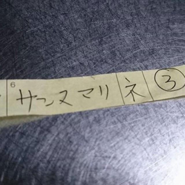 本日開栓の樽生!!