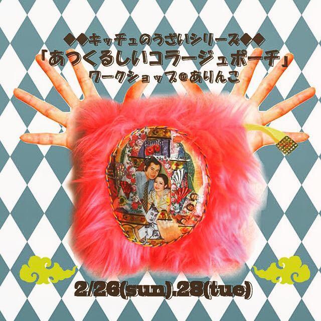 💚💜2/26(日)、28(火)💜💚