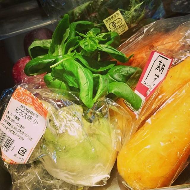 有機野菜が届きました!