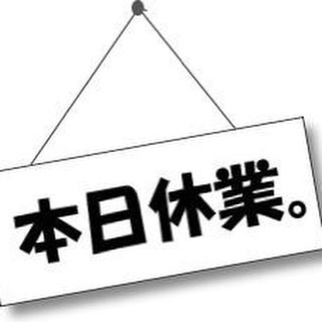 「こかげ酒場5/7(日)、5/8(月)休業です。