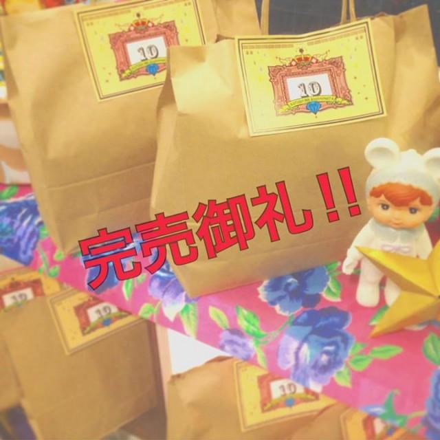 arinko10周年スペシャルパックは大変ありがたい事に全て完売致しました🙏🏻🙏🏻🙏🏻✨