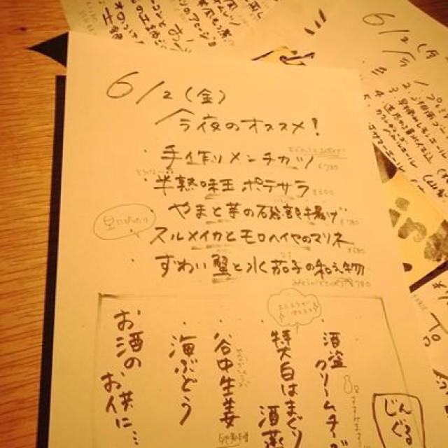 6月2日(金) 本日開栓の樽生!!
