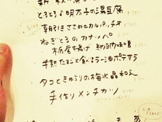 8月19日(土) 本日開栓は名古屋から!