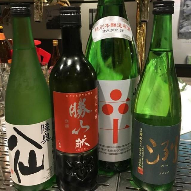 「今日は日本酒押し〜😁」