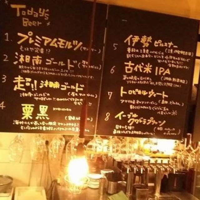 おかげさまで4周年 本日はお客様感謝祭!!