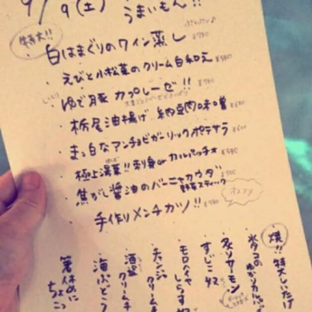 本日開栓は大阪 箕面ビールさんより桃ヴァイツェン!!