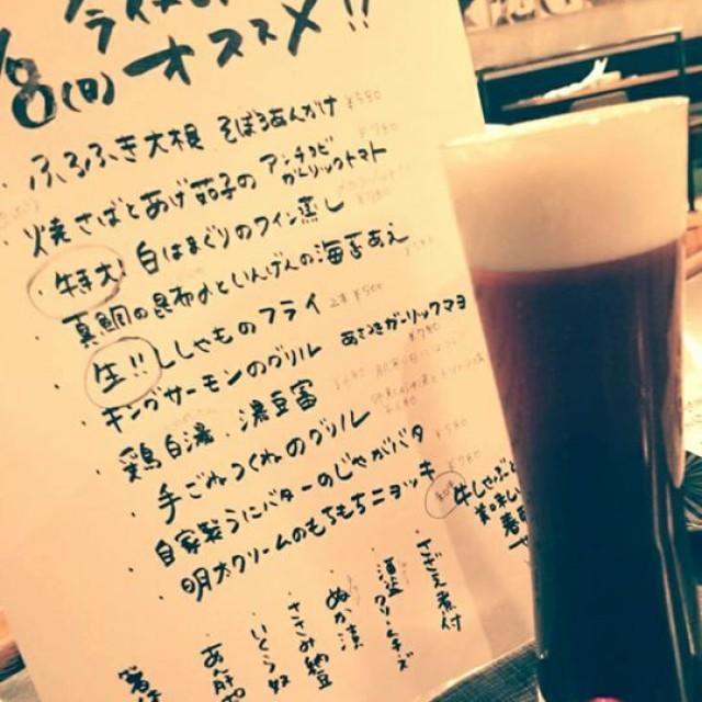 10月8日(日) ふろふき大根とかキングサーモンとか旨い!