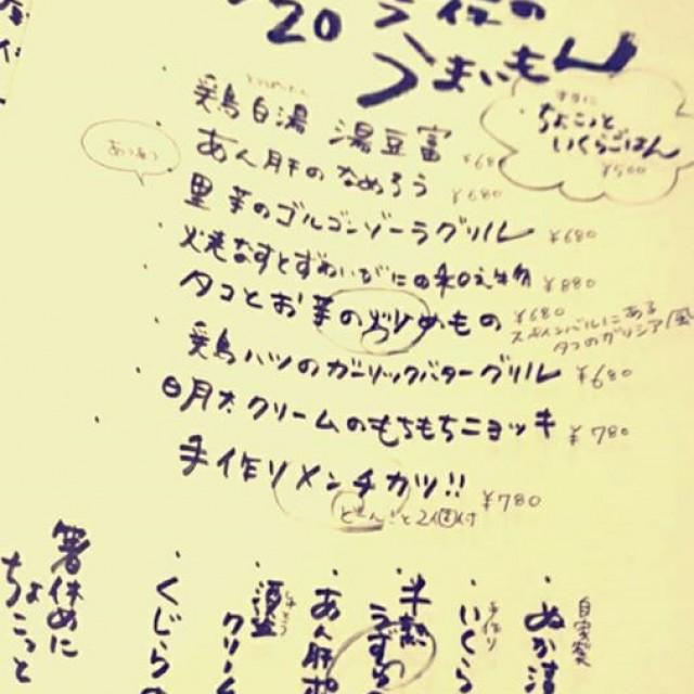 10月20日(金)本日開栓は2樽と旨いもん!!