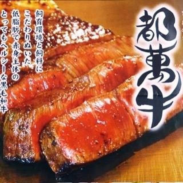 「台風お馴染みの肉肉セットやりまっす😚」