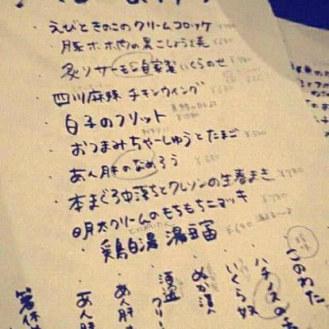 11月18日(土) 本日の旨いもん!!