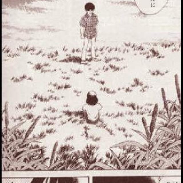 漫画だけど営業してま~す!!