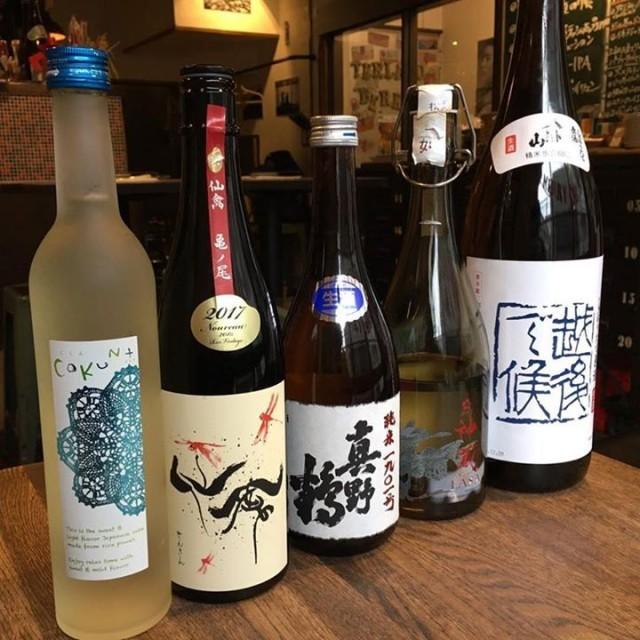 「色々また新しい日本酒が入ってます🍶」