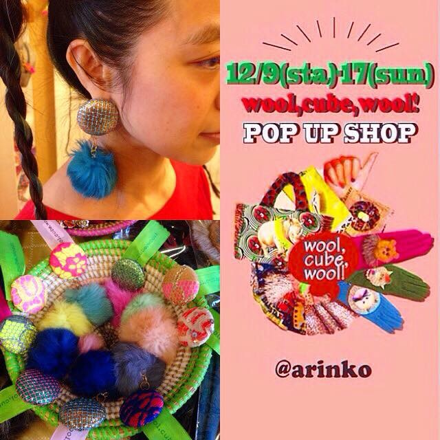 💙💚wool,cube,wool!POP UP SHOP 💚💙@arinko_shop_kawasaki
