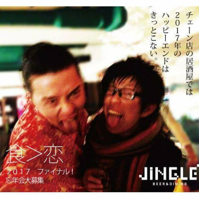 12月15日(金) 年末っぽいご予約ありがとうございます