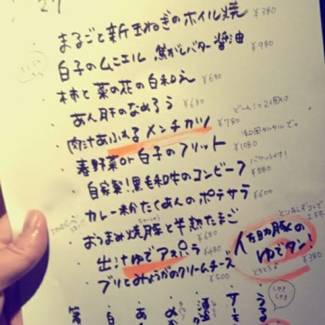 1月27日(土) 本日開栓樽生2樽と旨いもん!!