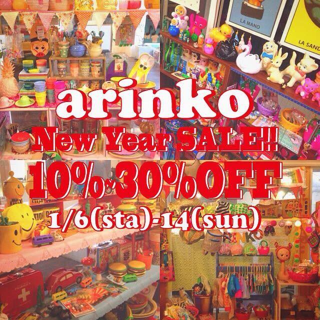 arinko New Year SALE大好評開催中‼️本日最終日‼️20時まで💦💦