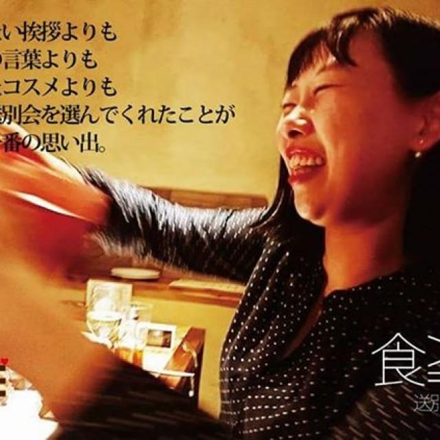 2月9日(金) 本日医者の卵 マリンちゃん誕生日です。