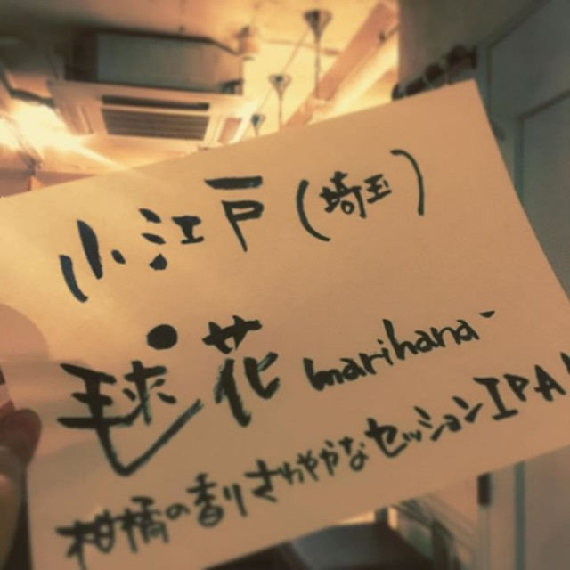 今週は小江戸(`・ω・´)