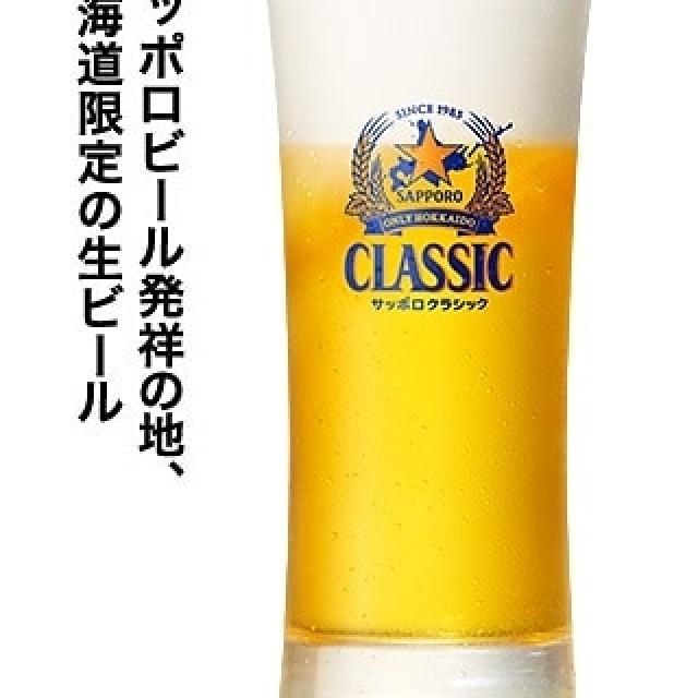 新たにビール2タップ開栓!