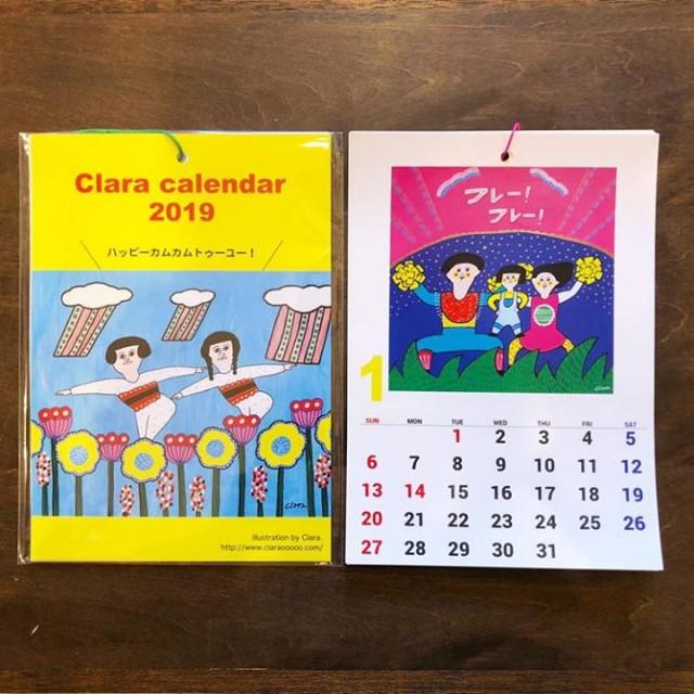 沢山のお問合せいただいておりますclara2019カレンダーまだ少しですが在庫ございます‼️✨✨通販も可能ですので気になる方はお気軽にお問合せくださいませ😆🙏💕💕💕