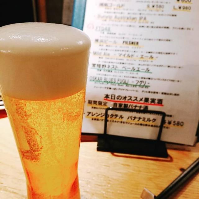 「限定48樽のレアビール!」