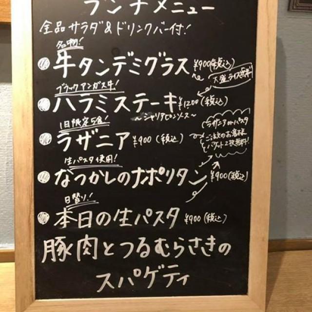 11日 11:30〜ランチスタート!