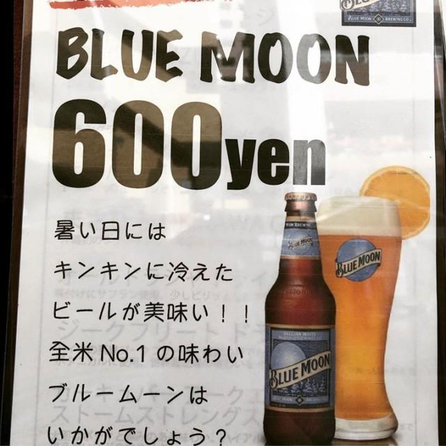 4日17時〜オープン!