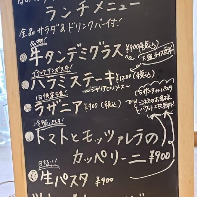 7/16(火)