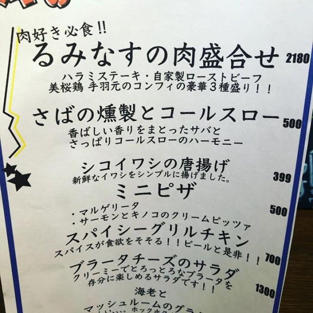 8日17時〜ディナータイムスタート!