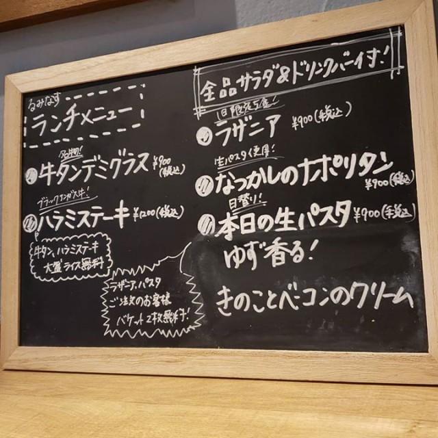 10/23(水)