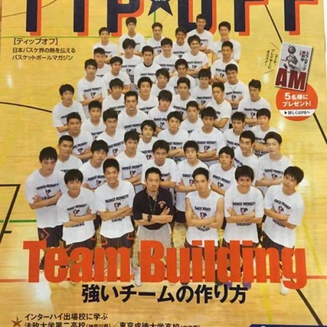 【強いチームに!】