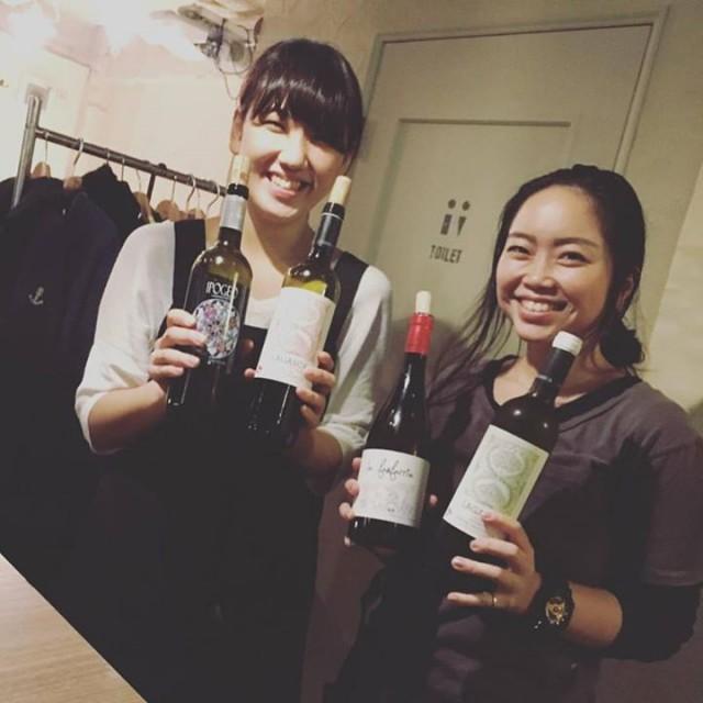 新着ワイン!