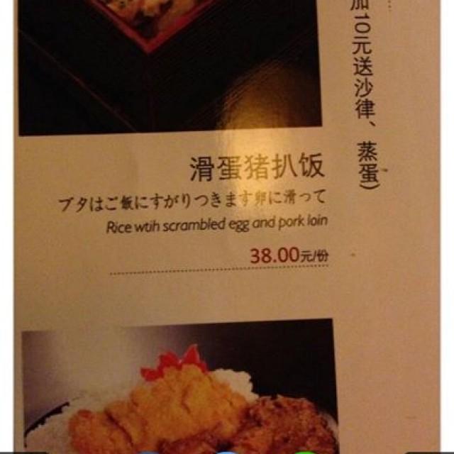 日本語通じます