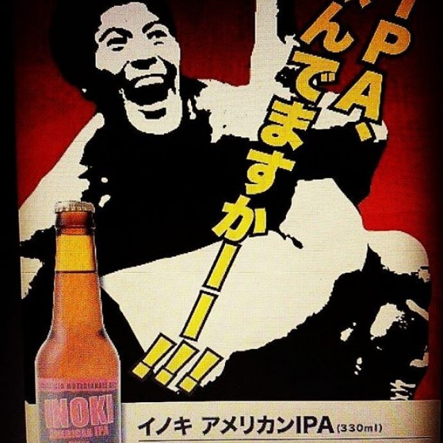 【飲んでますかー!!】