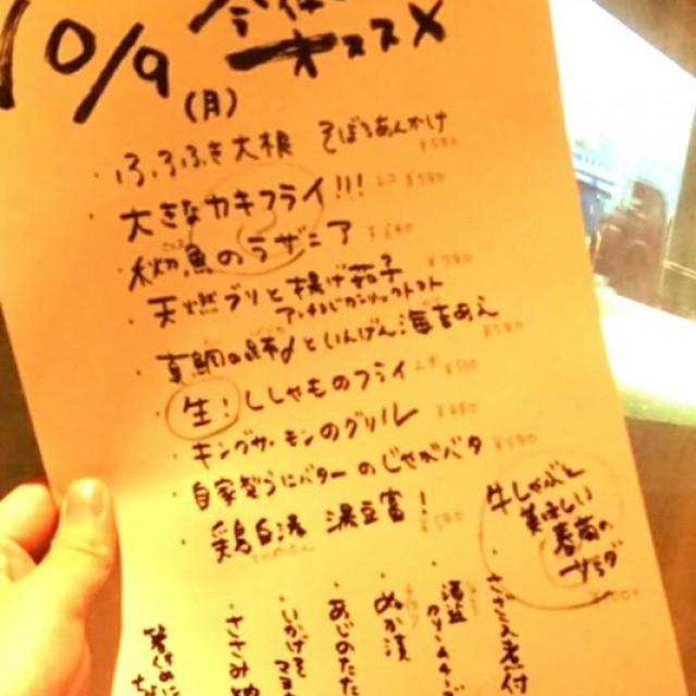 10月9日(月) 本日開栓は2樽!秋刀魚のラザニア!!