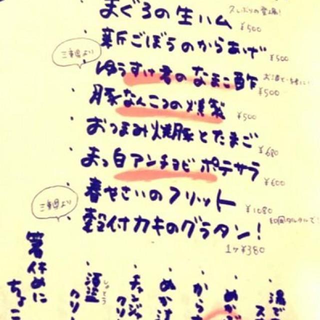 2月20日(火) 本日は、三重直送祭りだ!!